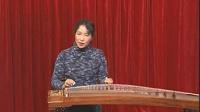 李萌古筝基础教程3.A右手的基本手型和弹奏方法