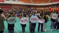 重庆市第九届传统武术精英总决赛开幕式原版11.26下午
