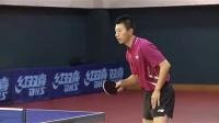 马龙乒乓球教学 第3集接发球抢攻