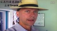 """免费英语学习视频-【跟Jim学英语】日常英语口语""""snack time"""""""