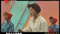 豫剧名家小香玉老师《朝阳沟》选段:建国45周年戏曲晚会(录像1994)