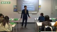 《年薪十万不是梦!从会计硕士到贷款中介》-海外东方会计职场攻略系列免费讲座