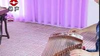 少儿学古筝3.佩戴指甲与识别音 指法练习