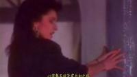 荷东猛士舞曲 无章的自由/渴望 中英德字幕