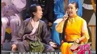 """《方言扫盲班》夏嘉伟说""""占马门"""""""