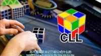 【iCube字幕组】2x2提速教程