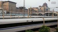 北京西,T285,G72,G6711...