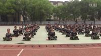 地大附校中学部2014级新生军训9-8
