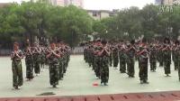 地大附校中学部2014级新生军训9-9