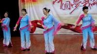 迎2014年元旦文艺演出教师舞蹈