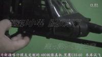 为新疆模友 文彬刺青 定制的黑鹰UH-60 航模遥控直升机 像真机 飞行后的安全要领-模痴J小毛