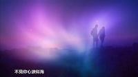 刀郎雲朵音樂作品-雲朵