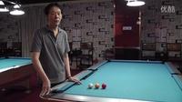 台球教学:世界冠军李昆芳教你打三颗星