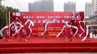 全国中老年广场舞大赛北京K酷时尚广场赛区-浩林舞蹈队