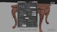 3dmax教程3dmax视频教程3dmax室内设计教程3dmax高级建模VRay渲染,第四课