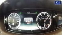 2014奔驰 S65 AMG 四驱(V222) 0-257km加速测试