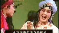 安金凤 豫剧名段《义烈女》在公堂施一礼深深拜上