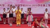 2014秋开学典礼—兴趣班葫芦丝演奏