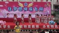 2014开学典礼—七年级武术操与梦想启动仪式
