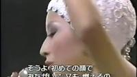 金井克子 他人の関係 1973  红白