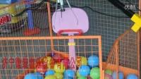 儿童游乐吊车-最新型公园游乐设备-济宁微装 专利产品