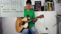 泡泡吉他 第四课 音阶练习