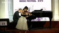 新加坡人演奏中国乐曲 陈刚《阳光照耀着塔什库尔干》
