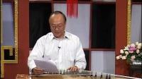 古筝考级上海筝会九级基本要求  讲解:潘秒兴_标清