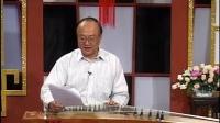 古筝考级上海筝会十级基本要求 讲解:潘妙兴_标清