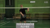 0001羽毛球视频-反手发球