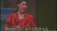 豫剧名家李金枝老师《峨眉女》又名《买媳妇》片段