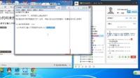 dw网页网站制作教程:html入门学习精华一堂课 上集- 51RGB出品