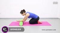 前臂伸肌按摩