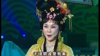 豫剧名家李金枝老师《洛神祈福》