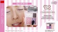 【ETUDE HOUSE】Sweet Caster(中文版)2.纯洁萌达的眼妆