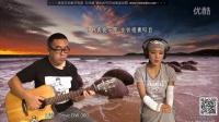 《飘洋过海来看你》刘明湘/李宗盛 吉他弹唱教学 大伟吉他