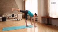 Tara Stiles 初级瑜伽 - 平衡练习