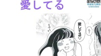 日语基础课程之日语入门技巧解析