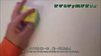 【iCube字幕组】Day2.1LLL case
