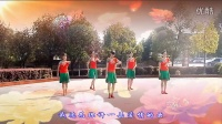 萍乡绿茵广场舞53—许你一朵爱情的云