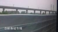 感受中国速度!!京沪高铁!!