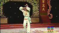 台湾豫剧团萧扬玲张栩生儿童豫剧《龙宫奇缘》选段