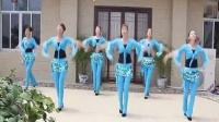 信家艺居广场舞《天马》参加阿中中老师舞迷群六月晒舞活动