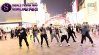 沈阳I.D快闪团Just Dance