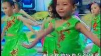 丫丫盼长大儿童舞蹈服六一元旦舞蹈视频教程