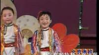 亚克西元旦舞蹈视频小荷风采幼儿园舞蹈教程