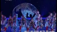 岩画2元旦舞蹈视频小荷风采幼儿园舞蹈教程