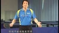 乒乓球攻球技术