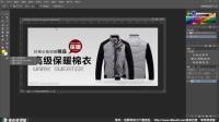 Photoshop CC视频第一课—李老师课堂