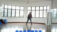 阿中中广场舞--酒醉的探戈2001[演.教.背]上传版